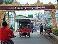 Nyaungshwe, Myanmar (Burma) - panoramio (2).jpg