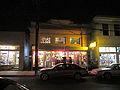 Oak Street Night Smoke Shop.JPG