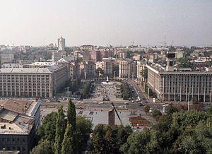 Monument of the Great October Revolution - Image: October Revolution Square, September 1991