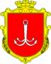 http://upload.wikimedia.org/wikipedia/commons/thumb/5/58/Odessa_gerb.png/100px-Odessa_gerb.png