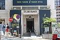 Office tourisme Sintra 1.jpg