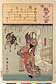 Ogura nazorae hyakunin isshu (Ogura Imitation of the Hundred Poets) (BM 2008,3037.09901 32).jpg
