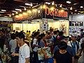 Oh!taku Kariya booth, Comic Exhibition 20170813.jpg