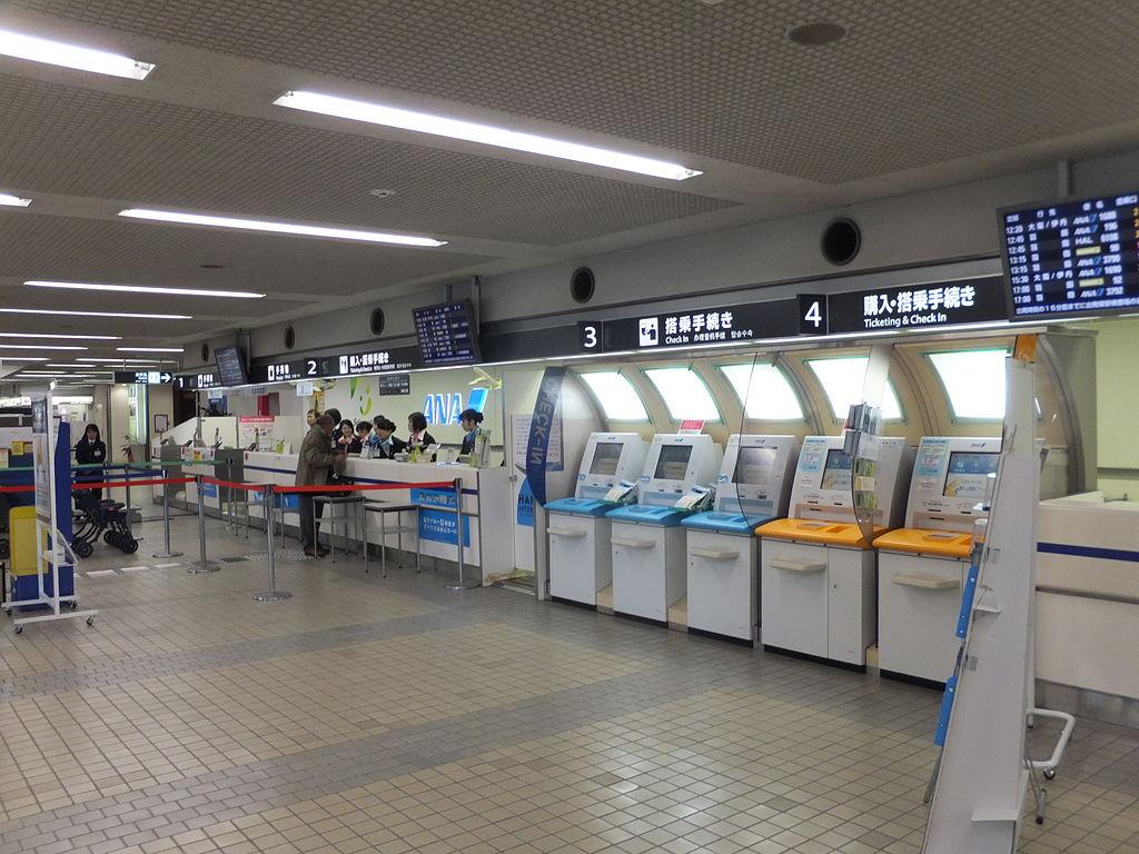 Oita Airport ANA counter
