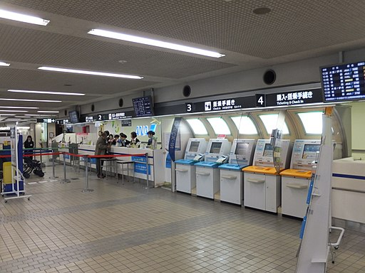 Oita Airport ANA counter