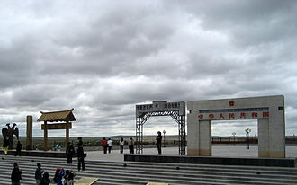 Borders of China - Several smaller models of the former Chinese border gates into Russia