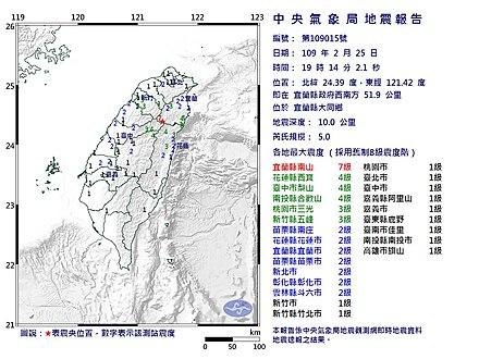 震 震度 東北 災 東北地方太平洋沖地震
