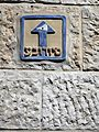 Old Jerusalem סיורובע Straight ahead.jpg