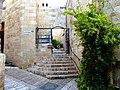 Old Jerusalem Or Ha'Chaim street 11.jpg