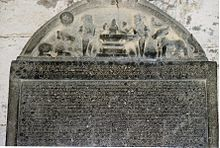 Old Kannada inscription dated 1234 AD in the Mallikarjuna temple at Basaralu.jpg