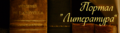 Old books - old textures-2.png