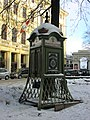 Old style telephone booth in Stockholm.jpg