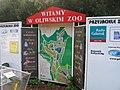 Oliwa 08 2006 071.jpg