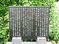 Omaezaki, Shizuoka Prefecture 437-1621, Japan - panoramio (5).jpg