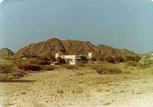 Bayt al Falaj - The fort at Bayt al Falaj in 1974