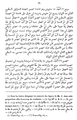 Omar Kayyam Algebre-p193.png