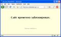 Ombudsman.gov.ru.png