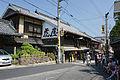 Omotesando of Kotohira-gu01s4s4350.jpg