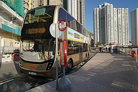 On Tai (South) Bus Terminus.jpg