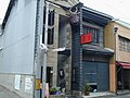 Onomichi(香里) - panoramio.jpg
