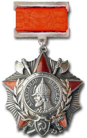Order of Alexander Nevsky - Image: Order of Alexander Nevsky type 1