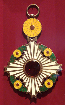 Order of the Chrysanthemum Japan.jpg