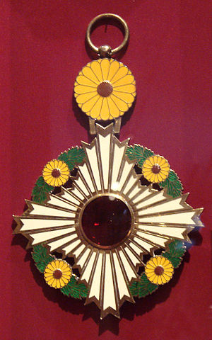 Grand Cordon of the Supreme Order of the Chrysanthemum cover