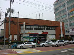 Osan Post office.JPG