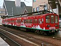Oumi Railway 808.JPG