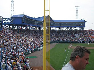 Johnny Rosenblatt Stadium - Image: P6160388
