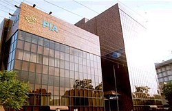 PIA Head Office, Lahore.jpg