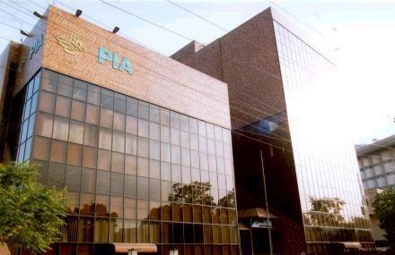 PIA Head Office, Lahore