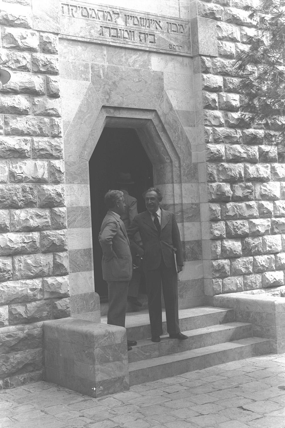 PROF. HUGO BERGMAN WITH THE AMERICAN DONOR FINKEL AT THE ENTRANCE TO THE INSTITUTE OF MATHEMATICS OF THE HEBREW UNIVERSITY IN JERUSALEM. הכניסה למכון D10-120