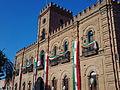Palacio Municipal Alamos.JPG