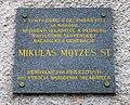 Pamätná tabuľa - Mikuláš Moyzes st.- Zvolenská Slatina.jpg