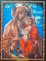 Panagia Goumera Icon 02.png
