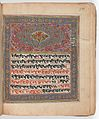 Panjabi Manuscript 255 Wellcome L0025425.jpg