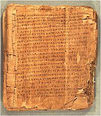 evangelio de juan la enciclopedia libre evangelio de juan la enciclopedia evangelio de juan la enciclopedia libre