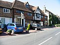 Parade of shops on the High Street, Elham - geograph.org.uk - 843000.jpg
