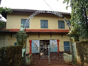 Parassinikkadavu - Parassinikkadavu High School