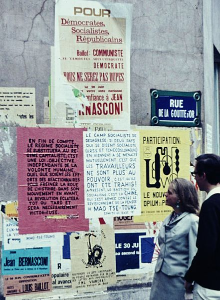 Arkivo:Paris July 1968.jpg