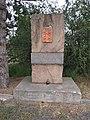 Partyzánský pomník u dálnice.jpg