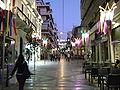 Patra by night.JPG