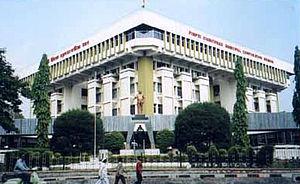 Pimpri-Chinchwad Municipal Corporation - PCMC Administrative office at Chinchwad