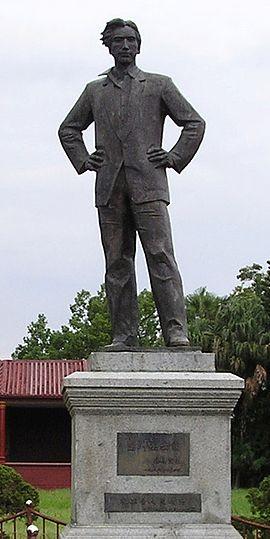 Peng Pai Statue in Haifeng.jpg
