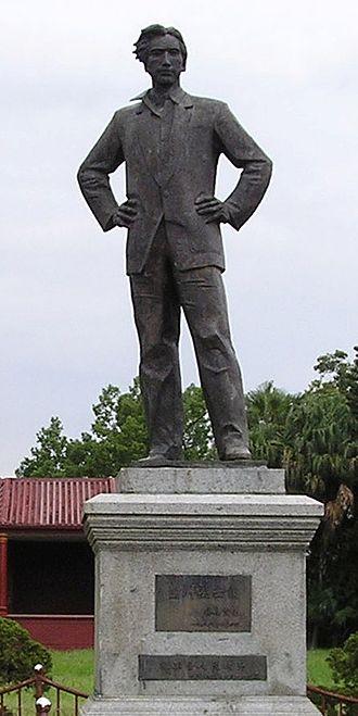 Peng Pai - A Statue of Peng Pai in Haifeng, Guangdong Province, China.