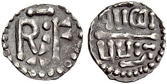 Quentovic - Denier of Pippin III, minted at Quentovic between c. 754-768.