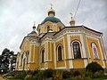 Permskiy r-n, Permskiy kray, Russia - panoramio (621).jpg