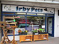 Pet shop, Irby - IMG 0882.JPG