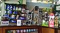 Pharmacie à Douala.jpg